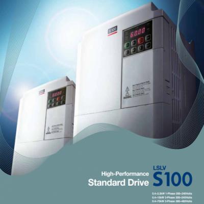 S100 Inverter Series