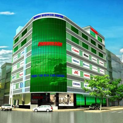 Nguyen Kim Supermarket
