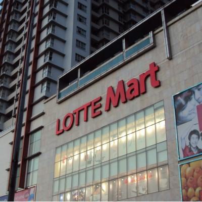 Trung tâm thương mại Lotte Biên Hòa – 2013