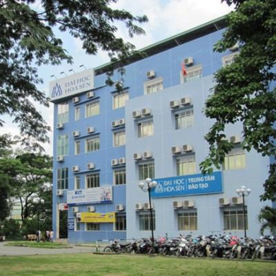 Đại học Hoa Sen – TP.HCM 2012